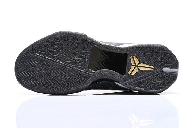 Nike Kobe 7 Prelude 5