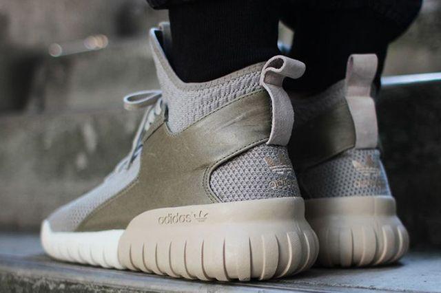 Adidas Tubular X Grey1