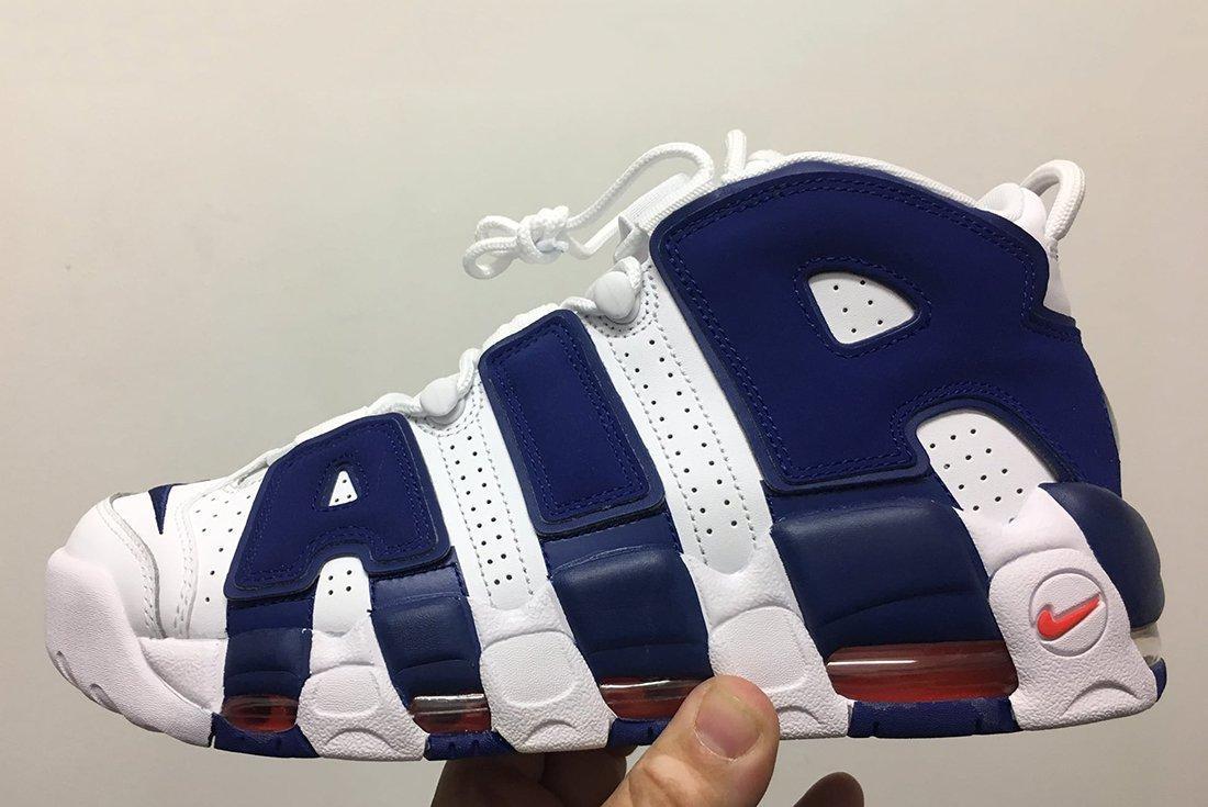 Nike Air More Uptempo Knicks 2