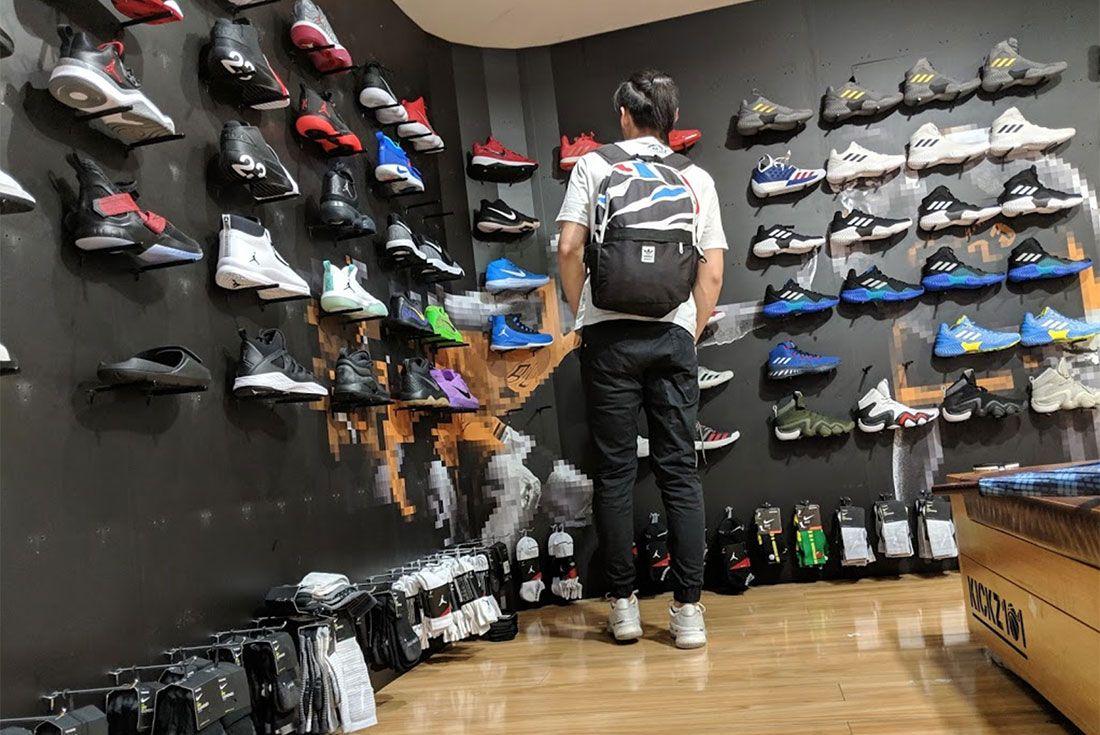 Kickz101 In Store Shots2