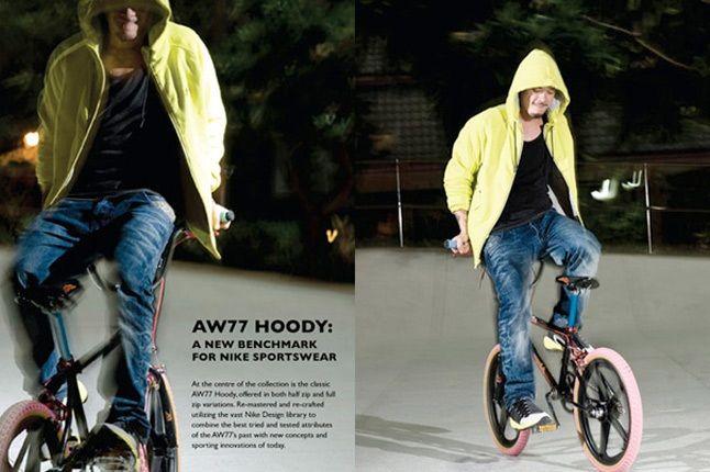 Nsw Lookbook 8 1