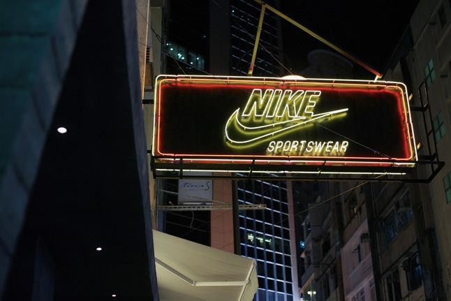 Nike Sportswear Opens In Hong Kong 5