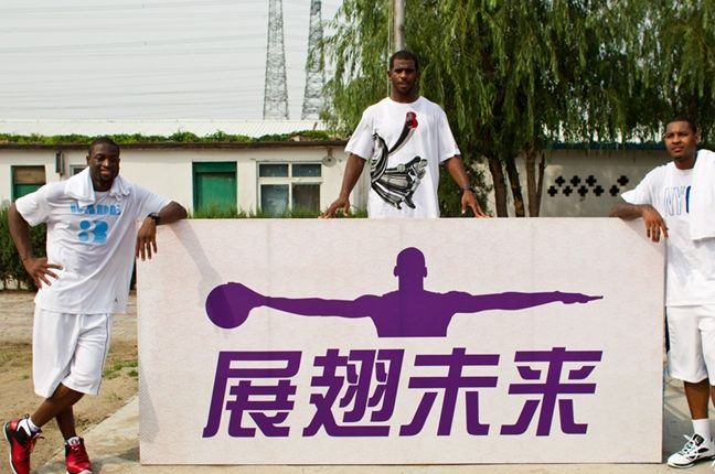 Air Jordan China 24 1