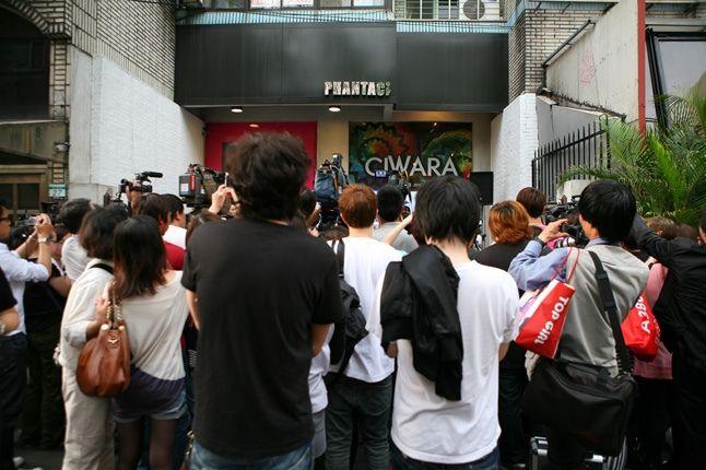 Phantaci Clot Disney Phantasia Pack Launch 1 1