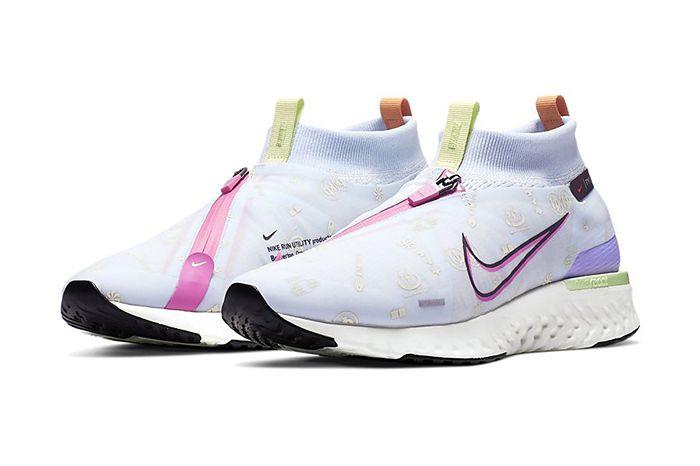 Nike React City Premium Tokyo Bq5304 400 Release Date Pair