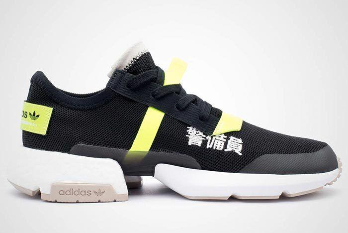 Adidas Pod Traffic Warden