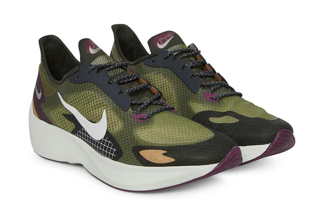 Nike Vapor Street Peg Sp Cargo Khaki Spruce Aura Bv7724 300 Pair