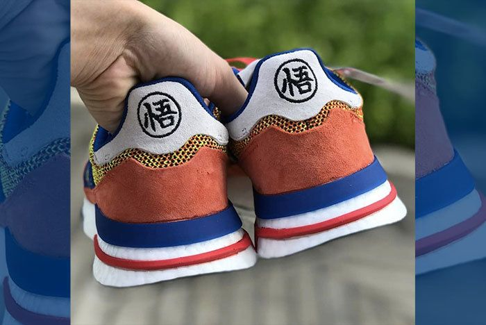 Adidas Dbz Goku Release Info 1
