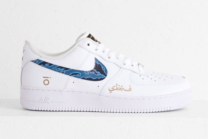 Sbtg X Infinte Objects Air Force 1 Nautical Fury 1