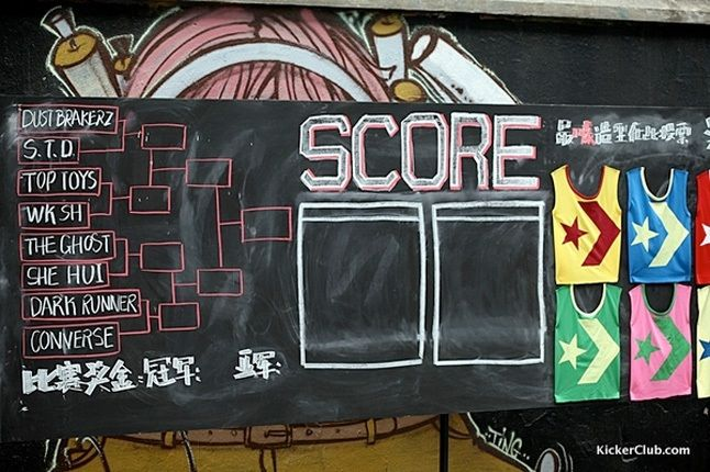 Converse Shanghai Block Party Recap 33 1