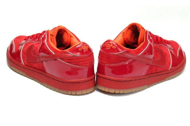 Nike Dunk Sample Katsuya Terada Pair 2 1