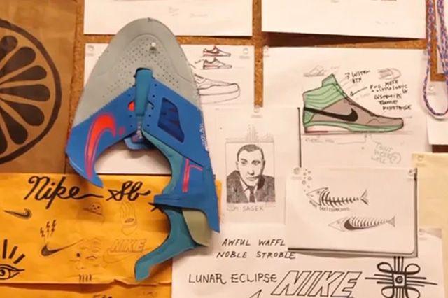 Brian Anderson Nike Sb Project Ba 5