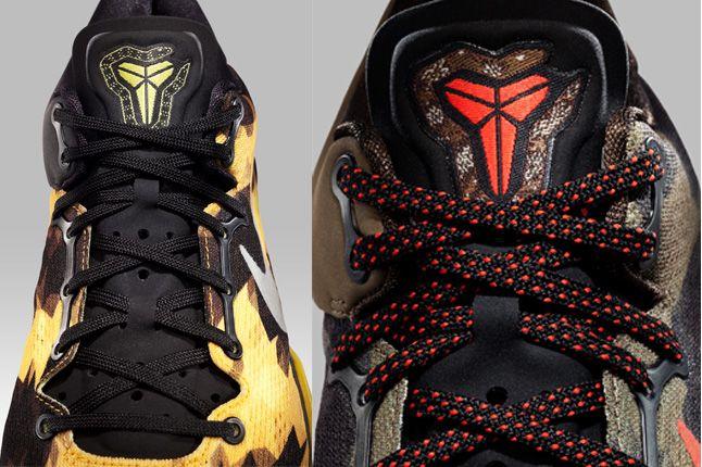 Nike Kobe 8 Zoom 1