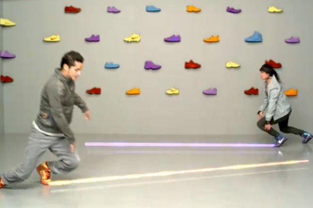Nike Id 1 1