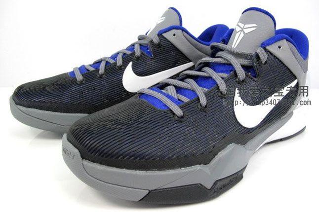 Nike Zoom Kobe 7 Grey Concord 01 1