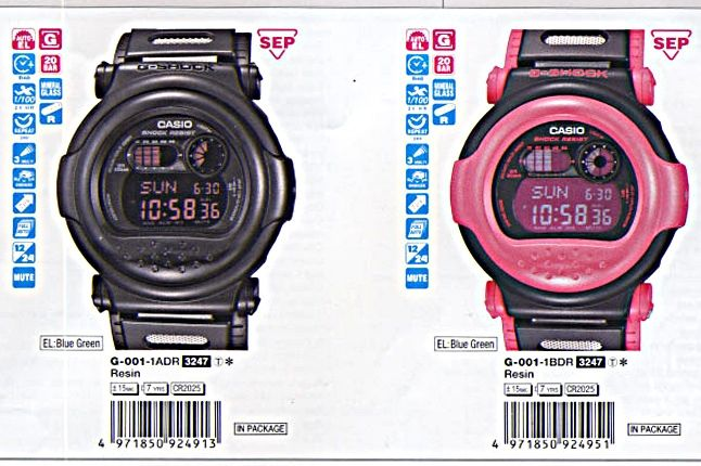 G Shock Dw001 Jason 1 1