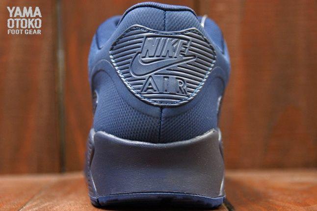Nike Am90 Hyp 4Thjuly Blue Heel Profile 1
