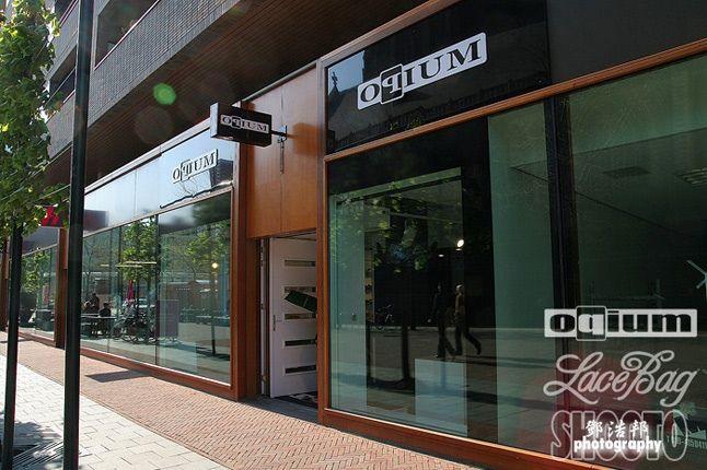 Oqium Rotterdam Interview 16