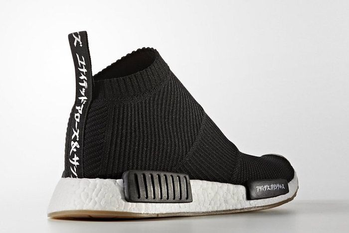United Arrows Adidas Nmd City Sock 3