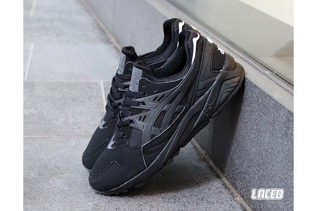 Asics Gel Kayano Trainer Monotone Pack 2