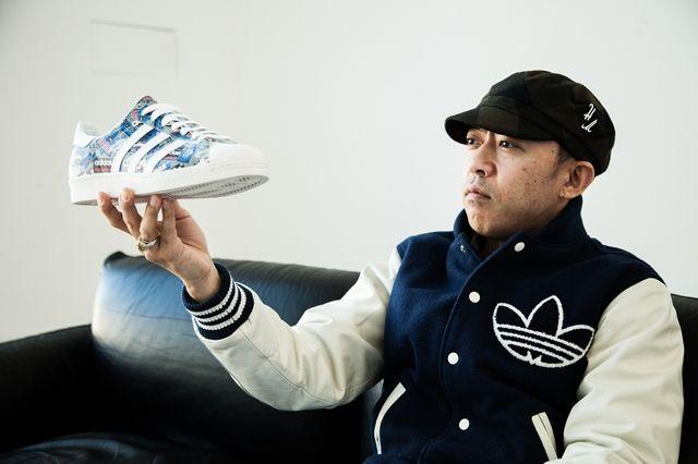 Adidas Originals Superstar 80S By Nigo 1