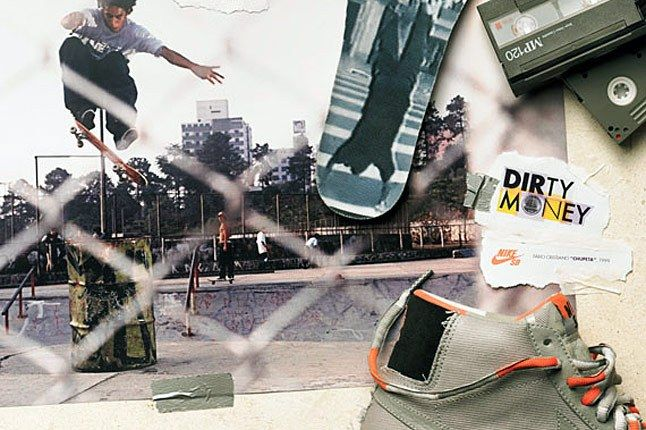 Nikesb Dirty Money Website 4 1