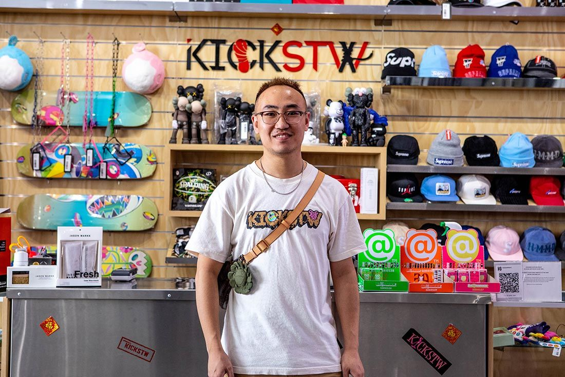 Kickstw Steven Wei