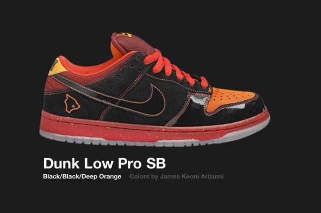 Nike Dunk Sb James Keoni Arizumi 2007 1