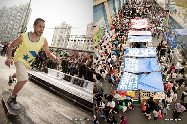 Converse Shanghai Block Party Recap 42 1