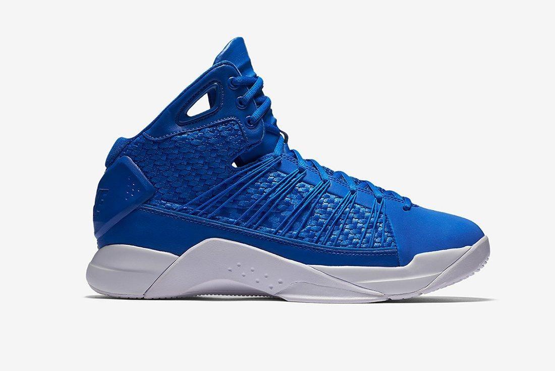Nike Hyperdunk Lux Royal