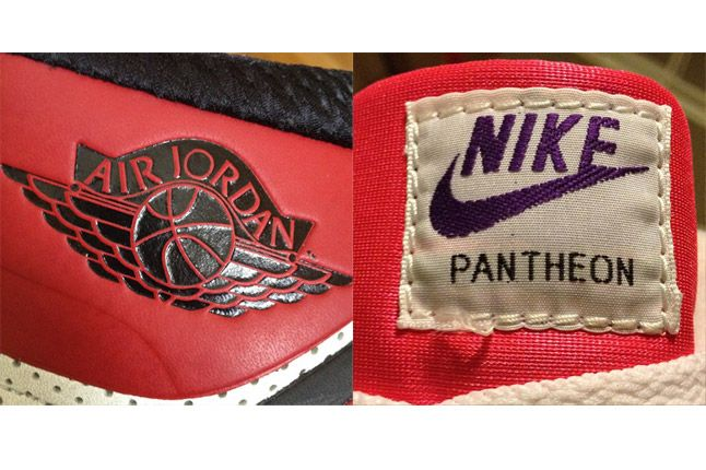 Jordan Pantheon Logo 1
