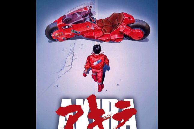 Akira Poster 1