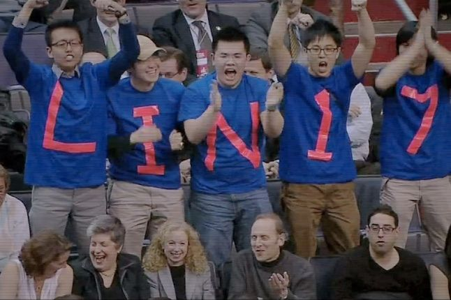 Linsanity Official Documentary Trailer 5