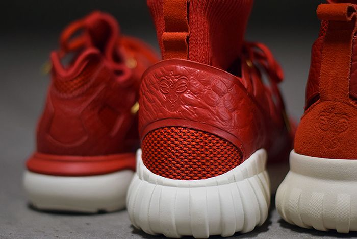 Adidas Chinese New Year Tubular Pack 3
