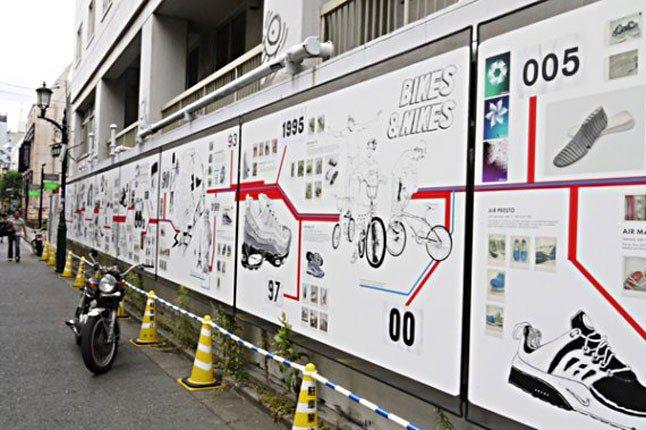 Nike Billboard Harajuku 2 570X380 1