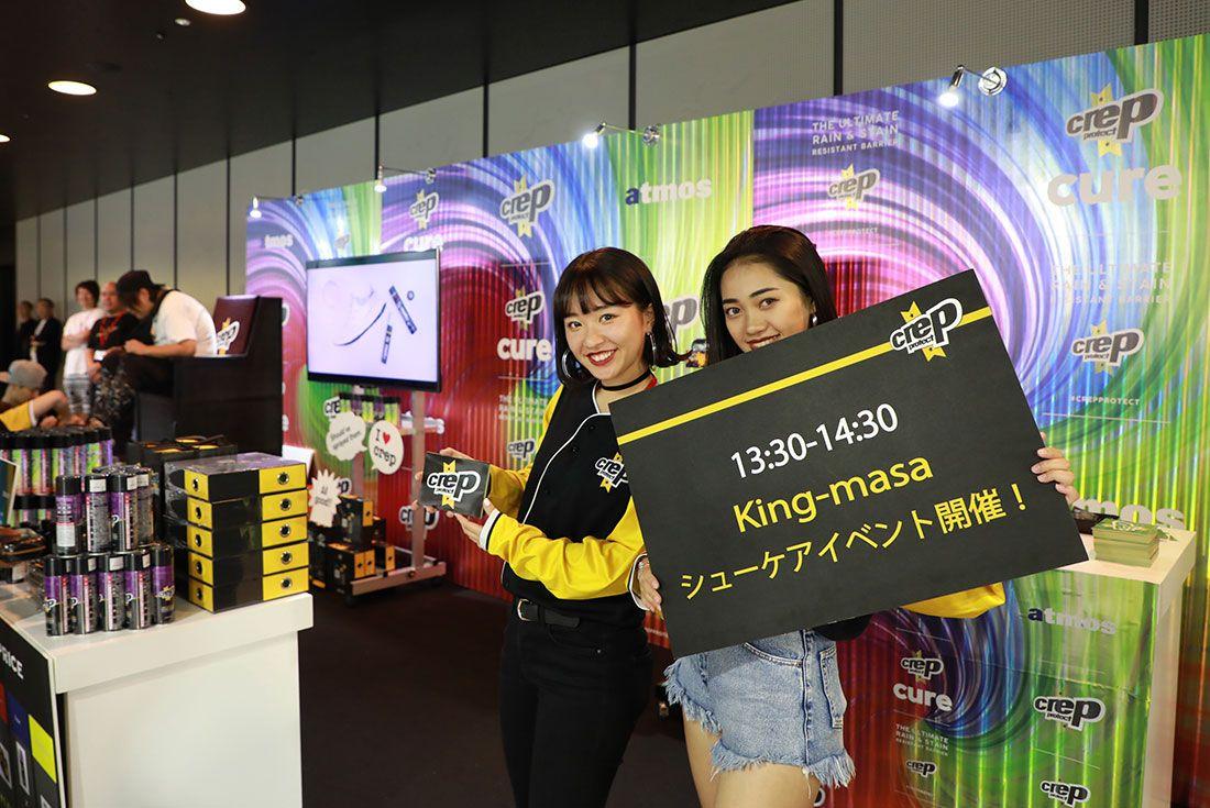 Atmos Con Tokyo 2019 Koji Sneaker Freaker Floor Shot35