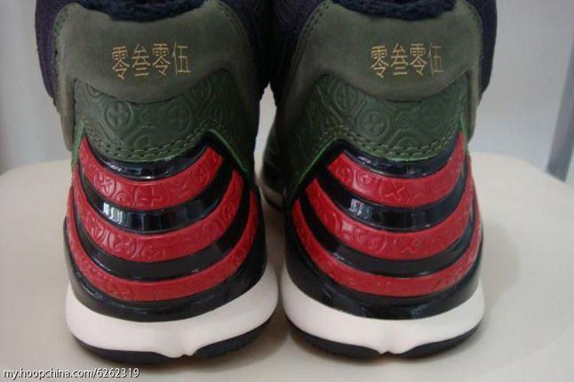 Adidas Adi Zero Rose Dominate Lei Feng 08 1