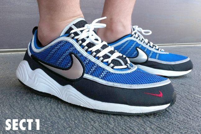 Sect1 Nike 1