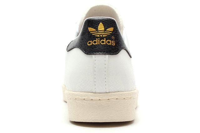 Atmos X Adidas Originals Superstar 80 8