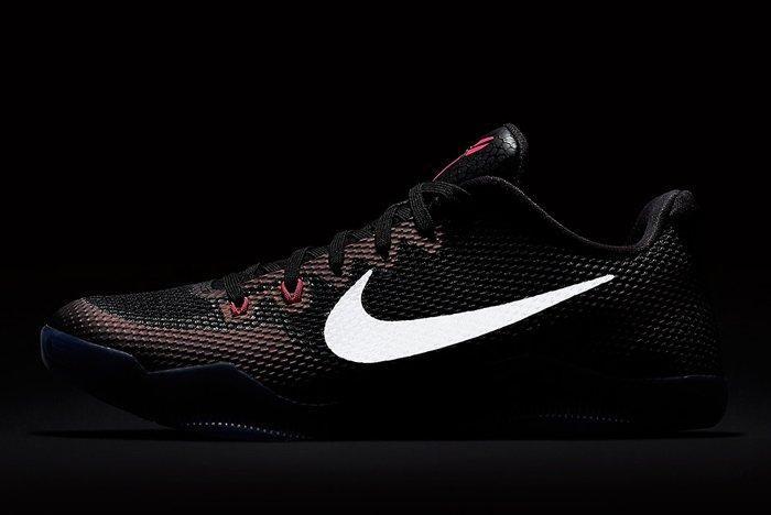 Nike Kobe 11 Invisibility Cloak 5