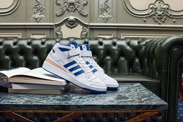 Adidas Forum Sneaker Freaker 1