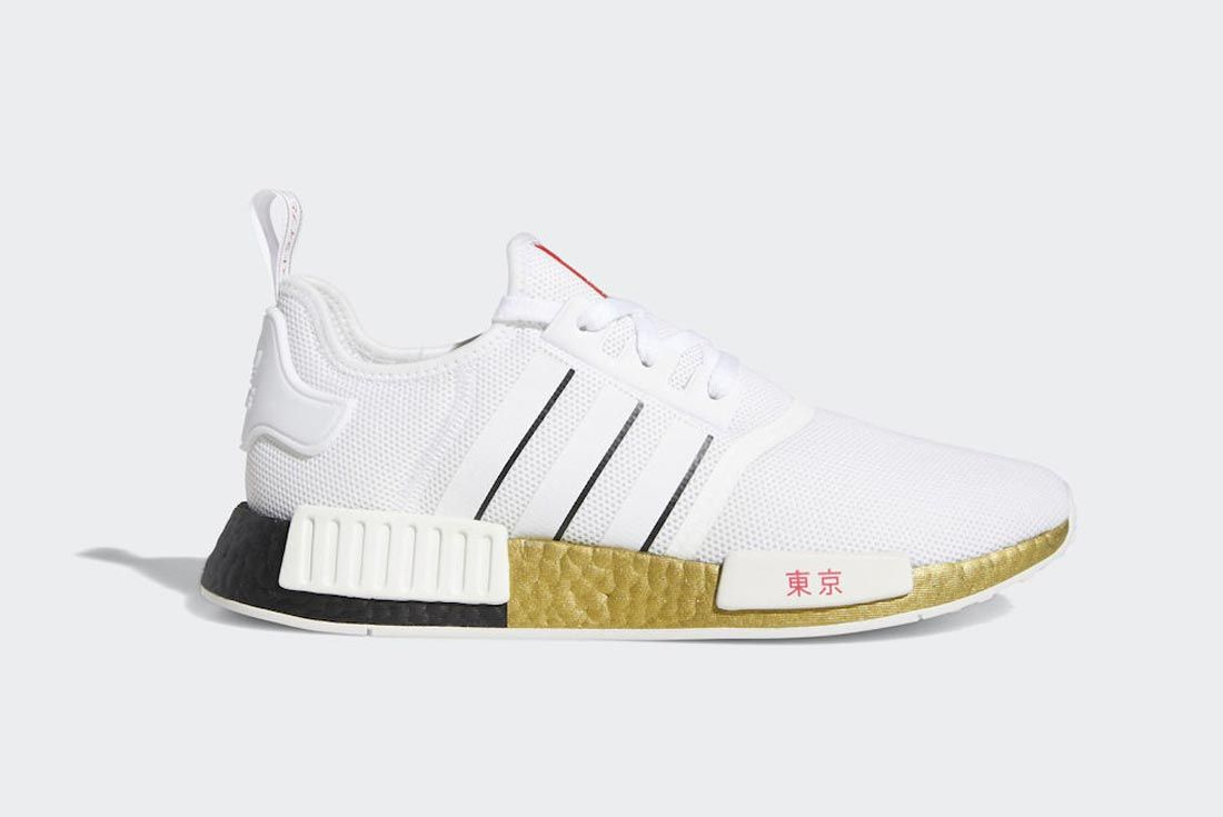 The adidas NMD R1 'Tokyo' Grips in Gold