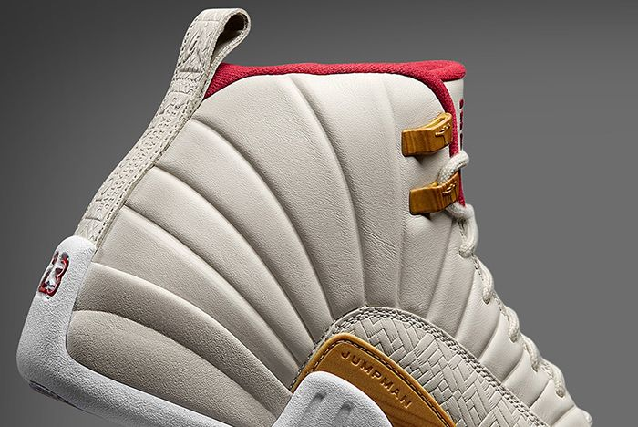 Air Jordan Chinese New Year Collection 20178