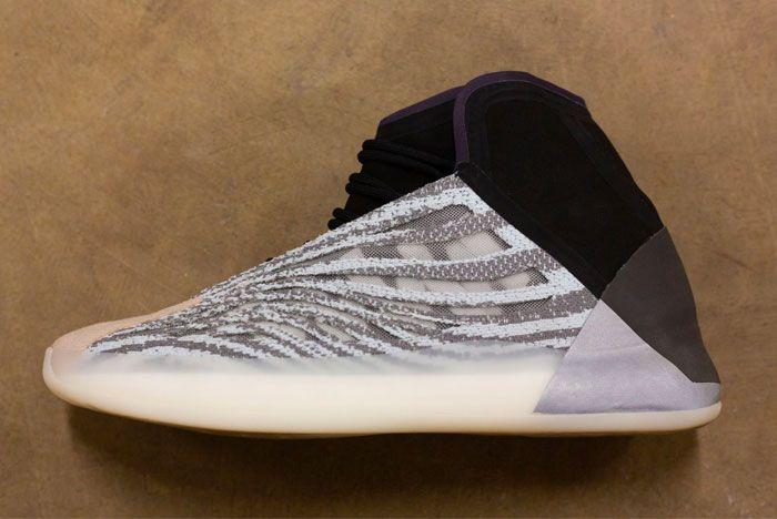 Adidas Yeezy Basketball Quantum Left