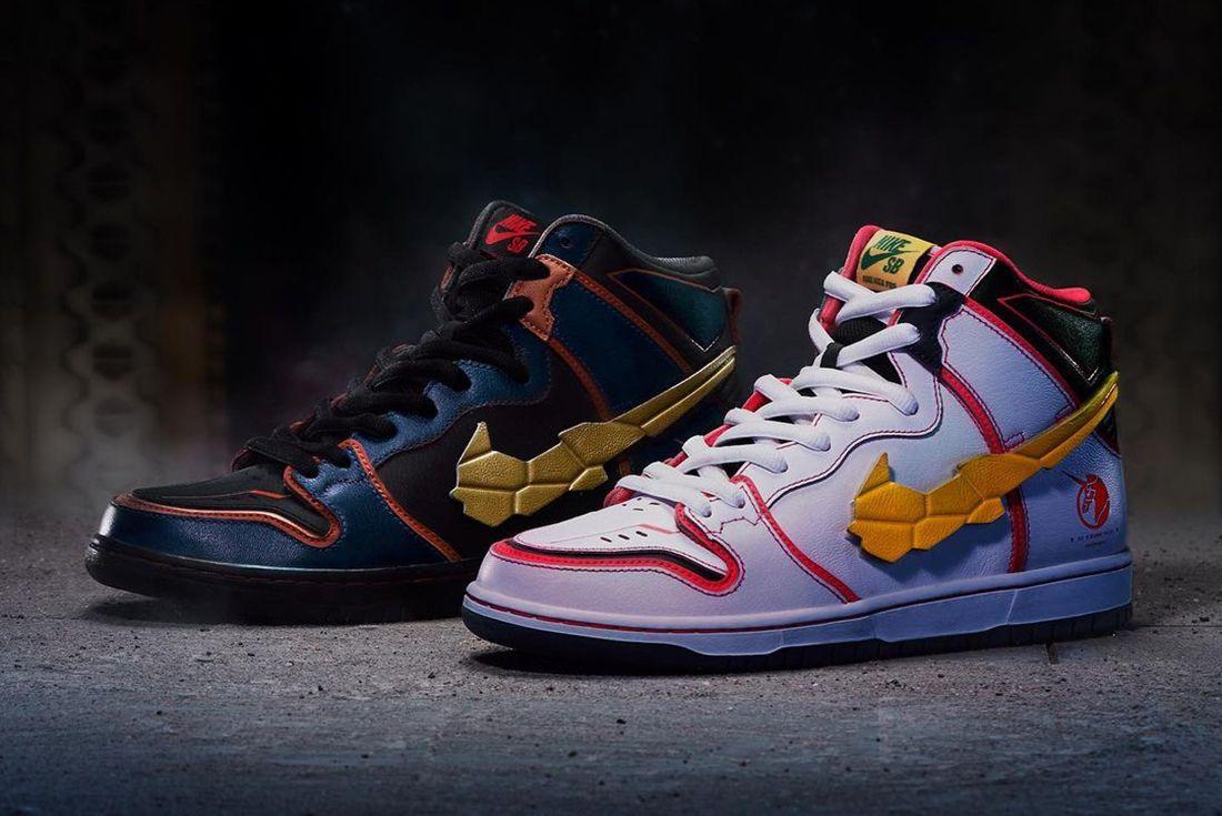 Gundam x Nike SB Dunk High