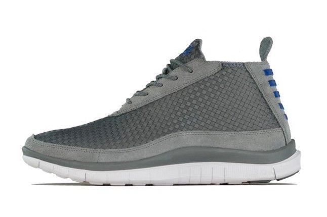 Nike Free Chukka Woven Hyper Blue 1