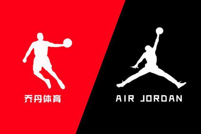 Qiaodan Air Jordan Brand Nike
