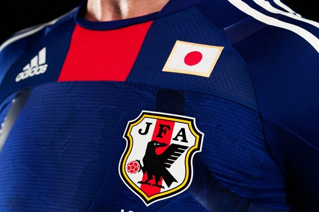 Adidas Japan World Cup Kit 1 1