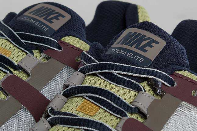 Nike Zoom Elite Jp Gyakusou 4 1