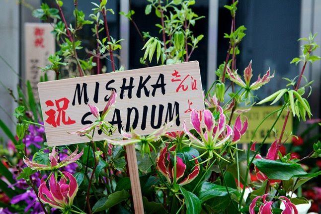 Mishka Tokyo Grand Opening 12 2